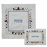 Embroidered Matzah Cover and Afikomen Bag - Pomegranates Square