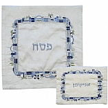 Embroidered Matzah Cover and Afikomen Bag - Jerusalem Square Blue