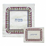 Embroidered Matzah Cover and Afikomen Bag - Oriental Square
