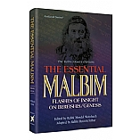 The Essential Malbim - Flashes of Insight on Bereishis / Genesis