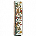 Wooden Large Mezuzah / Birds