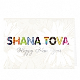 Jewish gifts jewish greeting cards jewish new year cards happy new year shana tova jewish greeting cards and envelopes 5 pack m4hsunfo