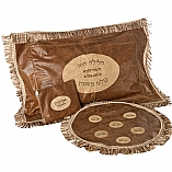 3 Piece Genuine Leather Embroidered Seder Set / Brown Leather