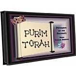 Purim Torah / 2 CD Set