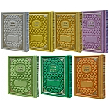 Bais Tefillah Recycled Leather Full Siddur - Hebrew Only / Embossed Design in Assorted Colors