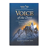 Voice of the Dove By David Zucker