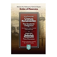 Chovas HaTalmidim: The Students' Obligation & Sheloshah Ma'amarim