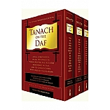 Tanach on the Daf / 3 Volume Set