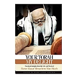 Your Torah, My Delight