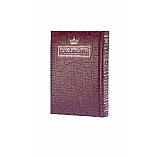 ArtScroll Pocket Size Weekday Siddur Ashkenaz Alligator Leather