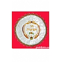 Small Brocade Embroidered Matzah Cover