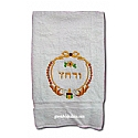 White Urchatz Towel