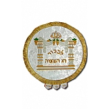 Brocade Embroidered Matzah Cover