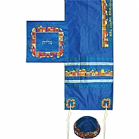 Embroidered Raw Silk Tallit Set in Jerusalem Blue