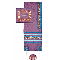 Embroidered Raw Silk Tallit Set in Jerusalem Purple