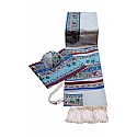 Shivat Haminim / Seven Species Tallit Set