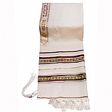 Traditional Wool Tallit with Decorative Ribbon Style # 10 / Paisley Design on Maroon and Gold Stripes