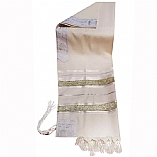 Traditional Wool Tallit with Decorative Ribbon Style # 11