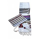 Bnei Or Multi Color Red Joseph's Coat Tallit and Matching Tallit Bag