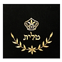 Crown and Branch of Leaves in Gold Threading Velvet Tallit / Tefillin Bag
