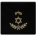 Star of David and Branch of Leaves in Gold Threading Velvet Tallit / Tefillin Bag