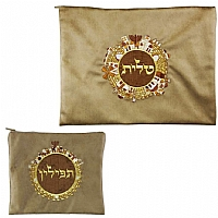 Suede Feel Circular Jerusalem Motifs Tallit / Tefillin Bag in Tan