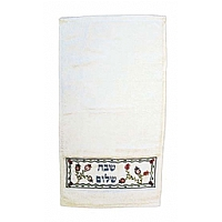 Netilas Yadayim Embroidered Hand Towels