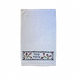 Shana Tova Embroidered Pomegranates Hand Towel