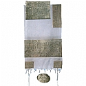 Hand Embroidered Jerusalem in Silver Tallit Set