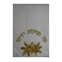 Netilas Yadayim Gold Floral Embroidered White Hand Towel