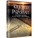 Touched by the Parashah 2