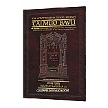Gemara - Schottenstein Travel Edition English Masechta Chagigah