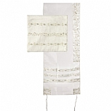 Embroidered Organza Tallit Set Striped Design in White