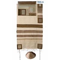 Gold Silk Tallit with Stripes