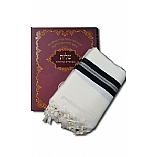 Tallit Prima Light - Ultra Lightweight