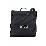 """Take-Me-Along"" Canvas Tallit Bag with Carry Handle and Strap"
