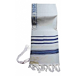 Traditional Lurex Wool Tallit in Blue and Gold Stripes