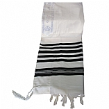 Traditional Wool Tallit in Black and White Stripes