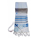 Traditional Lurex Wool Tallit in Turquoise, Grey, and Silver Stripes
