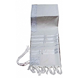 Traditional Lurex Wool Tallit in White and Silver Stripes