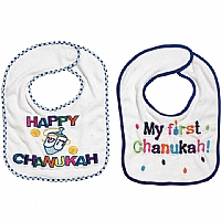 "Chanukah Designed Baby Bib ""Happy Chanukah"""