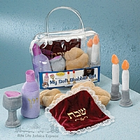 Soft Plush Shabbos Set