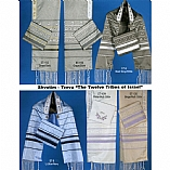 Shvatim - Twelve Tribes of Israel Tallit in Color