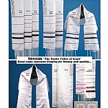 Shvatim - Twelve Tribes of Israel Tallit / White on White Design