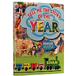 Tell me the Story of the Year - Sivan Shavuos Laminated Edition