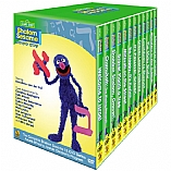 Shalom Sesame 12 Volume DVD Boxed Set