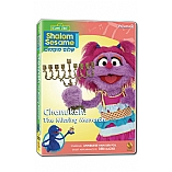 Shalom Sesame Chanukah: The Missing Menorah DVD