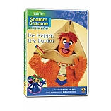 Shalom Sesame Be Happy It's Purim DVD
