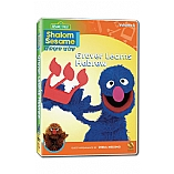 Shalom Sesame Grover Learns Hebrew DVD