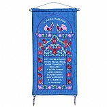 English Home Blessing Wall Hanging in Blue